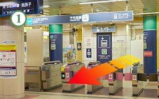 赤坂駅からの道順1