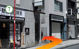 赤坂駅からの道順7