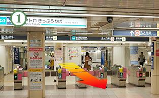 赤坂見附駅からの道順1