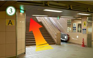 赤坂見附駅からの道順3